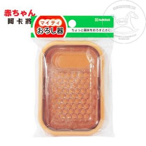 【迷你馬】攜帶型副食品研磨盒 JFJ10162