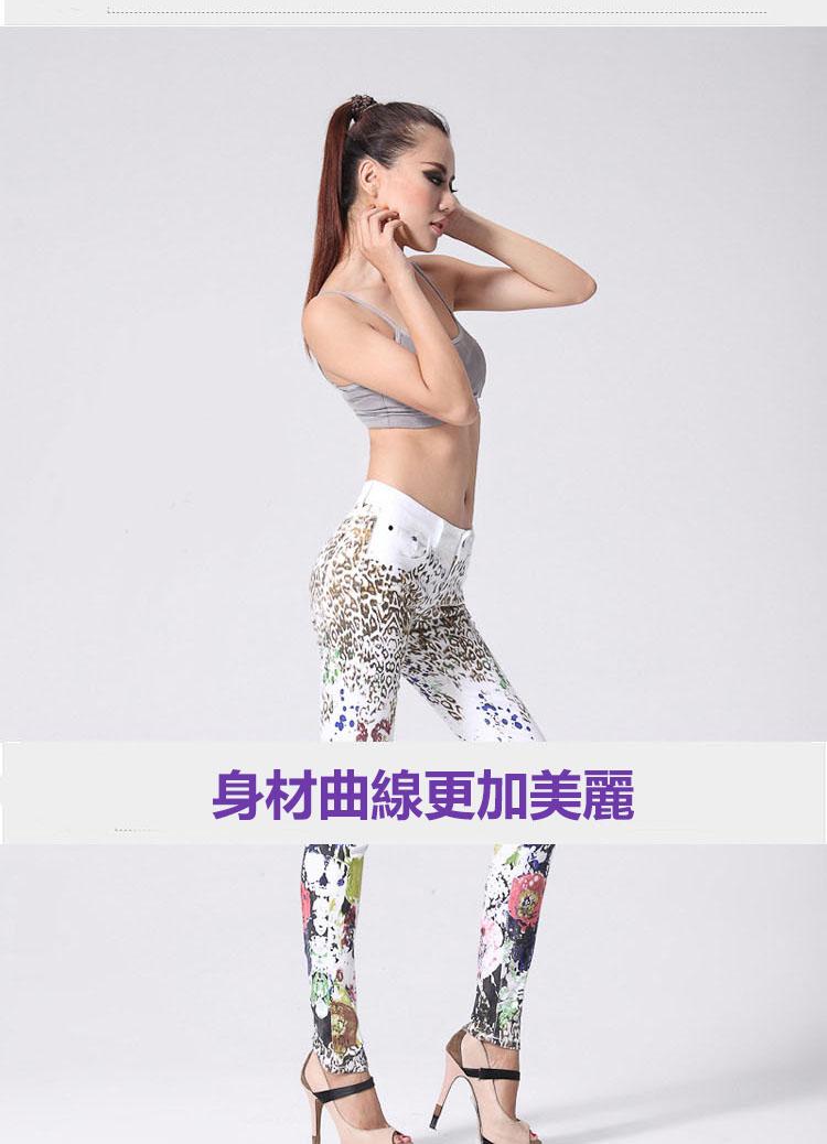 韓版女緊身牛仔褲彩色潑墨-芙朵FuDooR