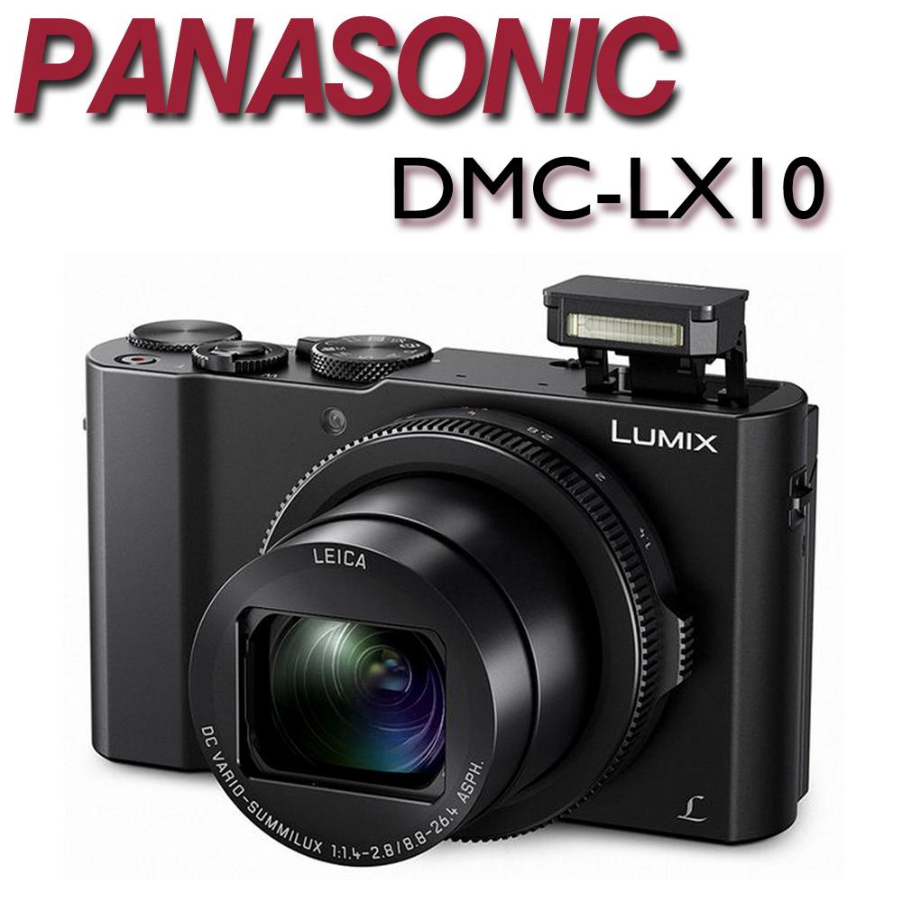 【現金優惠價★】PANASONIC DMC-LX10【平輸中文】