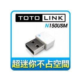 TOTOLINK (N150USM) 迷你USB無線網卡