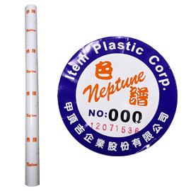 博士膜9006 (卡點西德) 4尺×10碼 (霧金) /捲