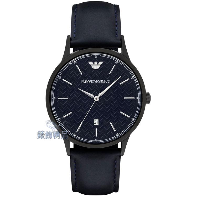 【錶飾精品】ARMANI亞曼尼表Classic都會時尚大三針日期立體刻紋黑殼深藍面皮帶男錶 AR2479 全新原廠正品 生日 情人節 聖誕 禮物 禮品