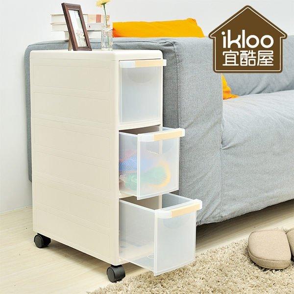BO雜貨【YV5117】ikloo~日系可移式細縫收納櫃 收納箱 滾輪置物箱 玩具整理箱 衣服雜物收納