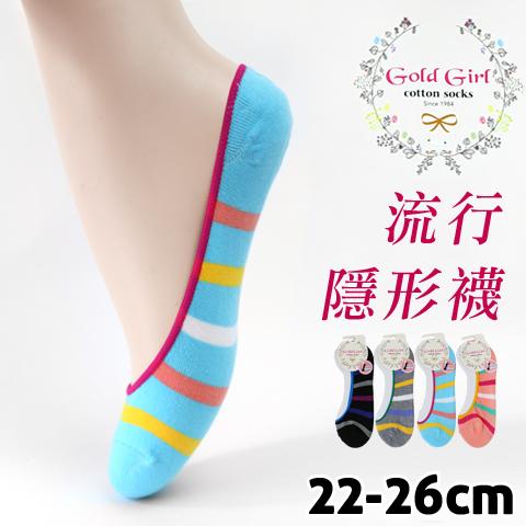 【esoxshop】腳跟止滑襪套 條紋款 隱形襪 台灣製 金滿意