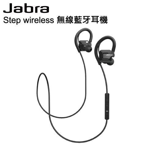 Jabra Step 運動型入耳式藍牙耳機 耳掛式 4.0藍芽 AVRCP IP52防水 抗噪 防塵 先創公司貨