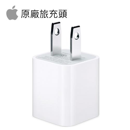 新版 APPLE A1385 1A/5V 原廠旅充 iPhone 6 PLUS 4.7 5.5 5 5C 5S 適用 (裸裝)