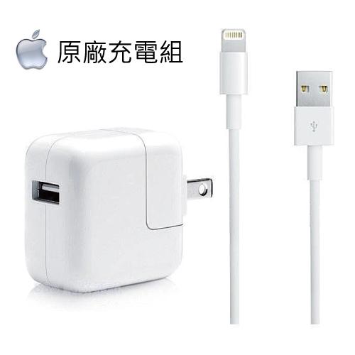 1米 Lightning 8Pin 原廠傳輸線 + A1401 12W iPad旅充 APPLE 原廠組合