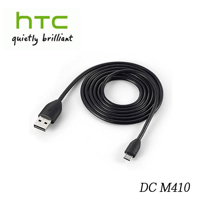 HTC Micro USB 原廠傳輸線 M410 原廠傳輸線 黑/白