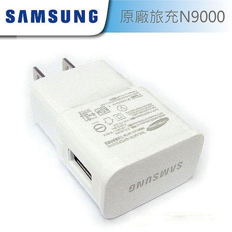 SAMSUNG EP-TA10JWS Note3 原廠旅充頭 5.3V / 2A 輸出 Note3專用