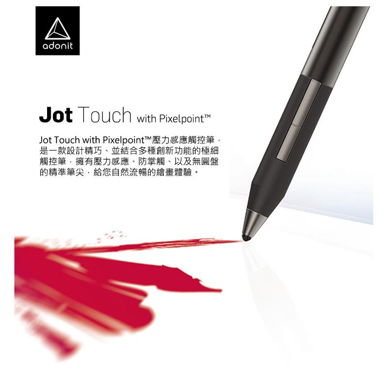 Adonit Jot Touch Pixelpoint iPad專用 壓力感應 觸控筆