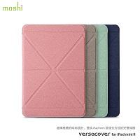 moshi VersaCover APPLE iPad mini 2/3 多角度 皮套 透明 背蓋 側翻 站立 保護套