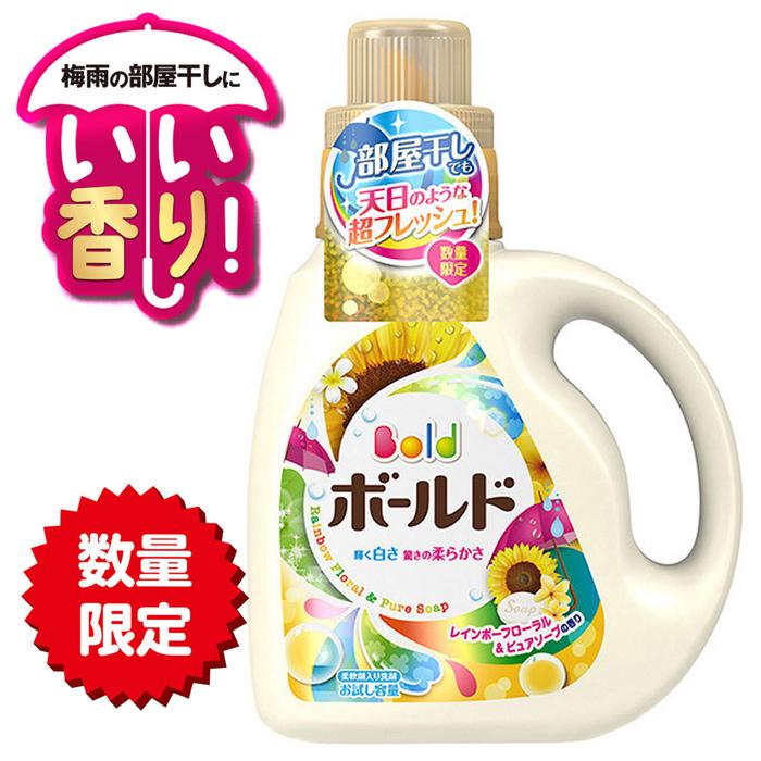 【日本P&G】Bold 香氛粒子洗衣精-760g / 梅雨季節究極對策!! £夏綠蒂日貨