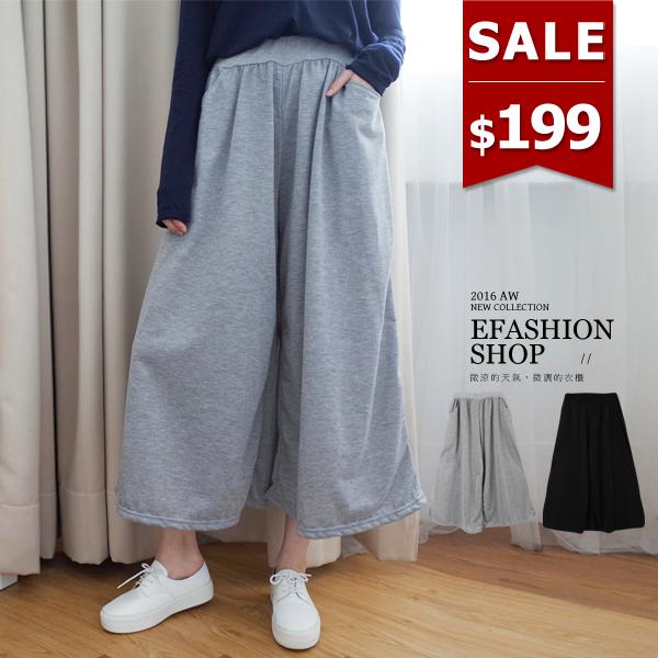 MIT兩側口袋棉質寬管褲-eFashion 預【E15701700】