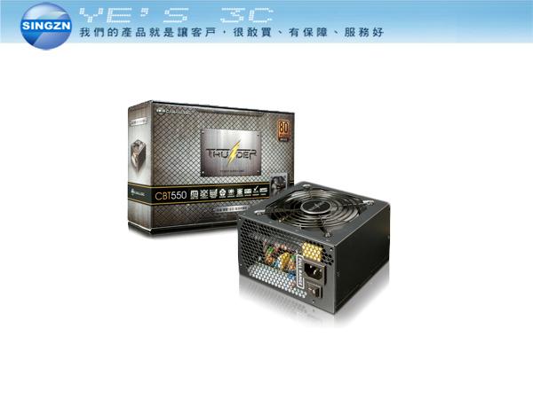 「YEs 3C」aibo CB 電源供應器-80plus銅牌 550W (TT-ACBT550W)  免運 yes3c