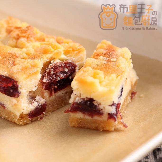 蔓越莓乳酪條★部落客 推薦【布里王子】