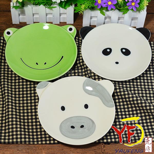 ★堯峰陶瓷★日本美濃燒 動物造型 圓盤 淺碟 熊貓 青蛙 牛