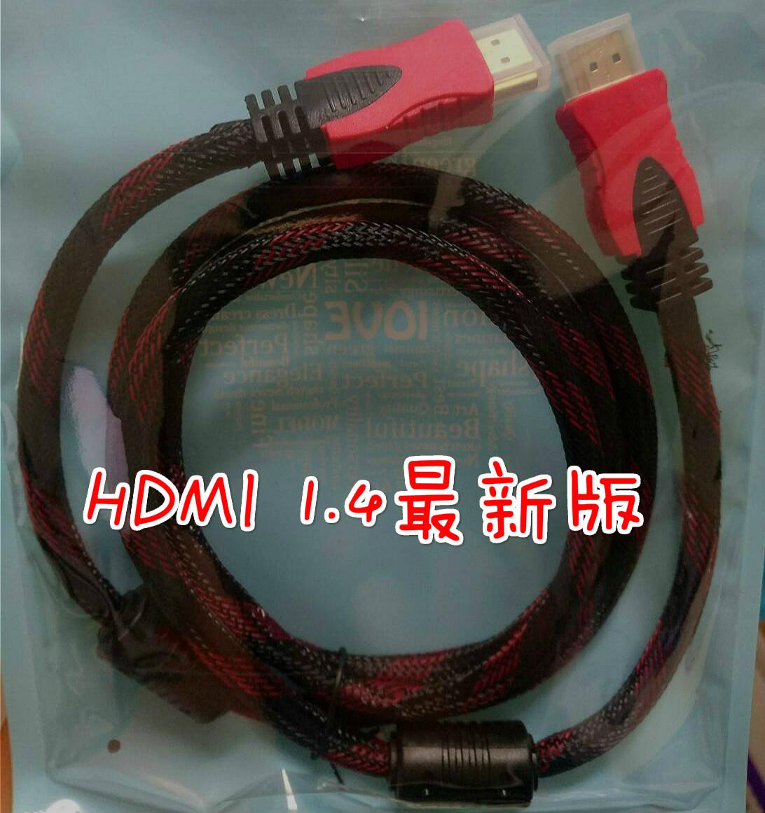 ❤含發票❤HDMI❤HDMI1.4新版HDMI1.5m傳輸線高畫質電視DV筆記型電腦攝影機單眼相機電腦液晶電視LCD電視