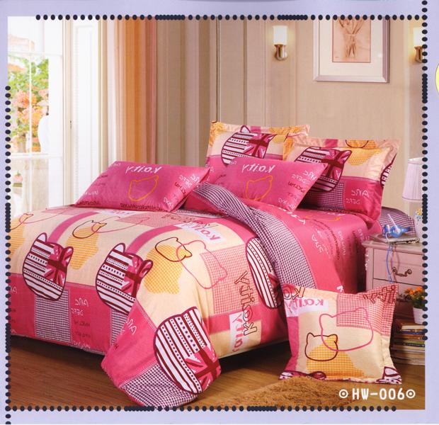 ✧臺灣製✧舒柔棉磨毛超細纖維床包組《HW-006》5X6.2尺雙人床包組+兩用被 四件組◤彩虹森林◥