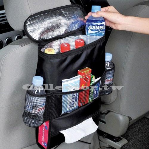 【T16070603】新款汽車用多功能椅背置物袋 車用保冷袋 椅背袋 置物袋 儲物收納包 保溫 保冷
