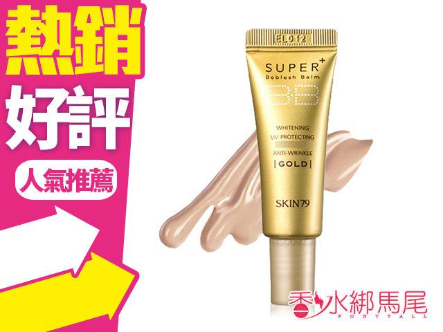 韓國 SKIN79 黃金深海魚子醬嫩白 BB霜 7g◐香水綁馬尾◐