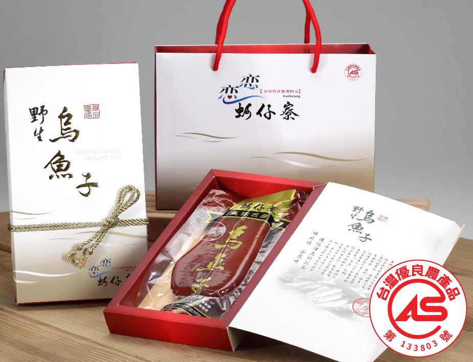 野生烏魚子禮盒2.9兩(五級)