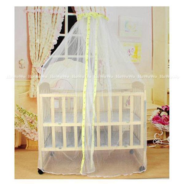 嬰兒床蚊帳   落地圓型中蚊帳  JB001