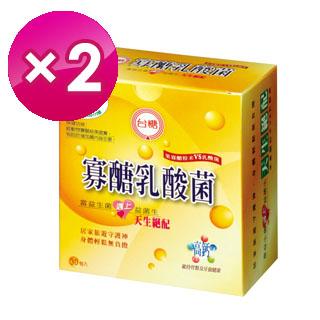 【台糖】寡醣乳酸菌2件組
