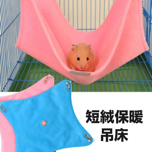 【小樂寵】Carno 短絨保暖小吊床.S-L