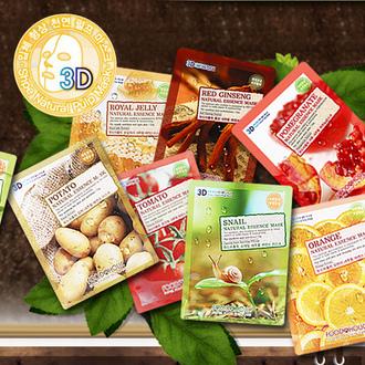 韓國 FoodAHolic 3D全頸立體面膜 23g【N200530】
