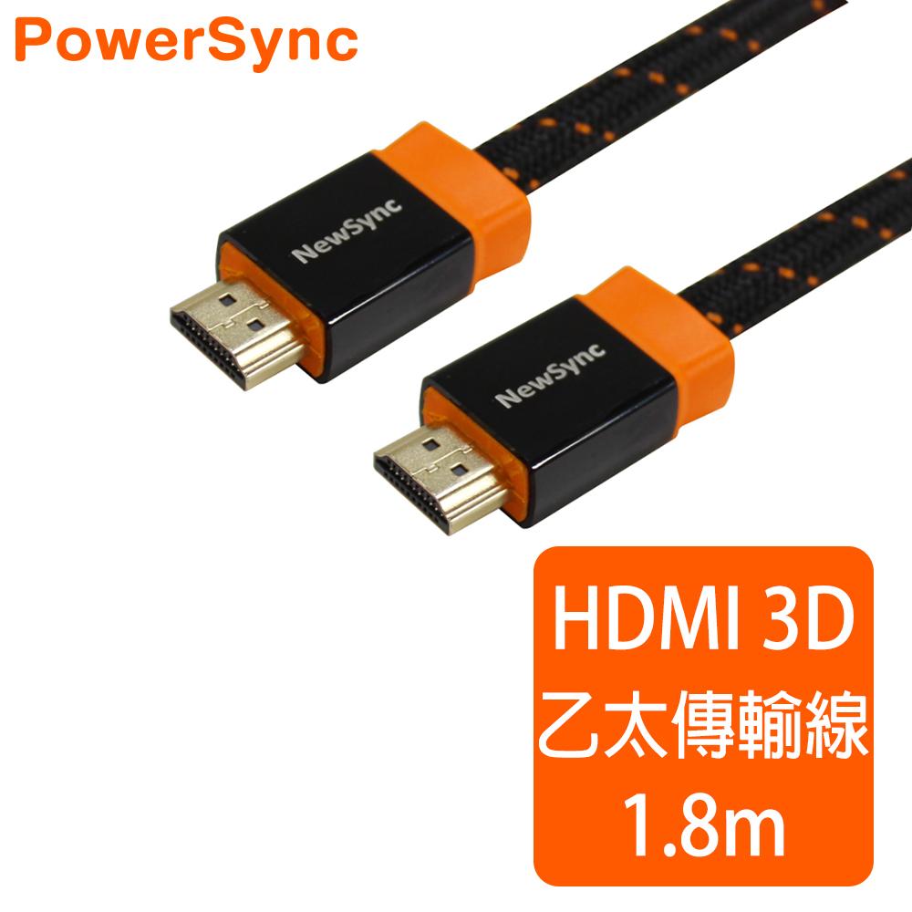 群加 Powersync HDMI 尊爵版 鍍金接頭 藍光/1080P/3D/高畫質影音傳輸線 【尼龍編織圓線】 / 1.8M 黑(HDMI4-KRMECN180)