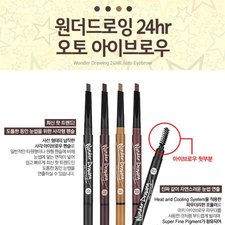 韓國 Holika Holika 魔法公主 24小時持久眉筆 3g 多款【N200465】