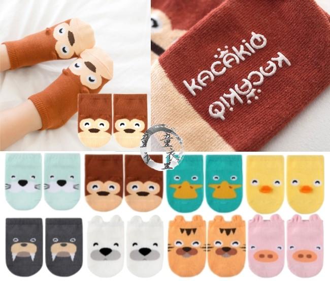 童衣圓【C054】C54動物小襪 可愛 動物 造型 防滑 止滑 寶寶襪 短襪 小襪 船襪 平板襪~S號.M號