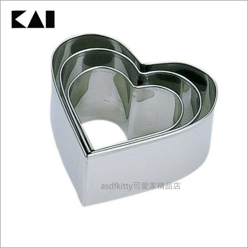 asdfkitty可愛家☆貝印 DL-6192不鏽鋼模型心型套組3入-可壓餅乾-鳳梨酥.綠豆糕-飯糰-日本製