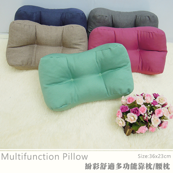 靠墊/椅墊/腳靠墊/午安枕《小-紛彩舒適多功能腰枕》-台客嚴選