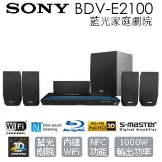 SONY BDV-E2100 家庭劇院 藍光 WIFI NFC 3D 公司貨 0利率  免運