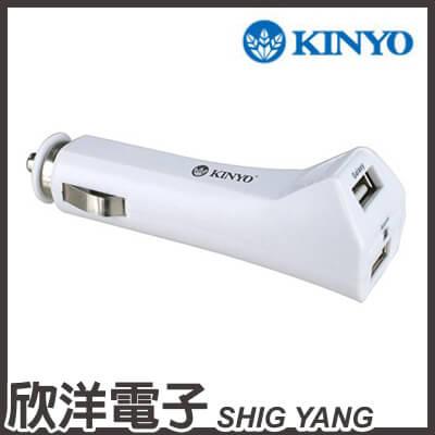 ※ 欣洋電子 ※ KINYO 大電流2500mA 車用雙USB充電器 ( CU-10 )