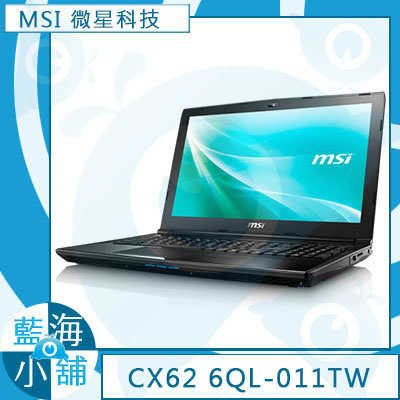 MSI 微星CX62 6QL-011TW 15.6吋筆記型電腦 (i3-6100U/940MX-2G/128G+1TB/W10)