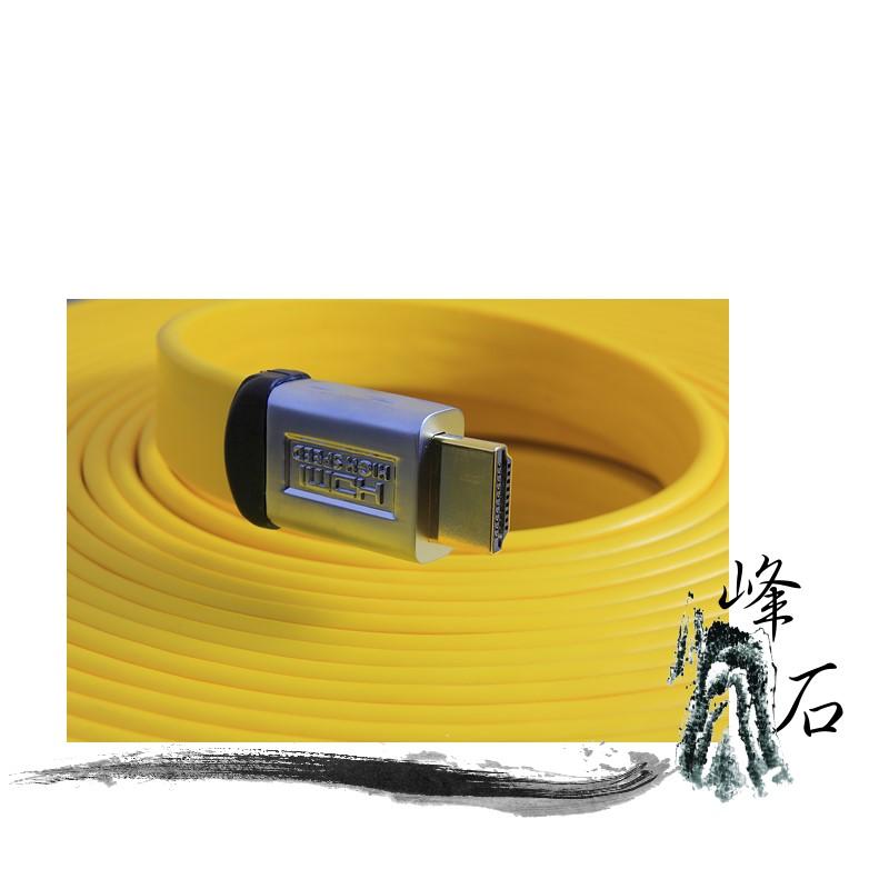 樂天限時優惠!MPS HDMI線 HD-230 1米 (1米) HDMI V1.4版