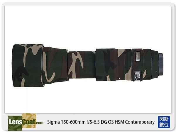 【分期0利率,免運費】美國 Lenscoat 偽裝 綠迷彩 砲衣(SIGMA 150-600mm C 專用)