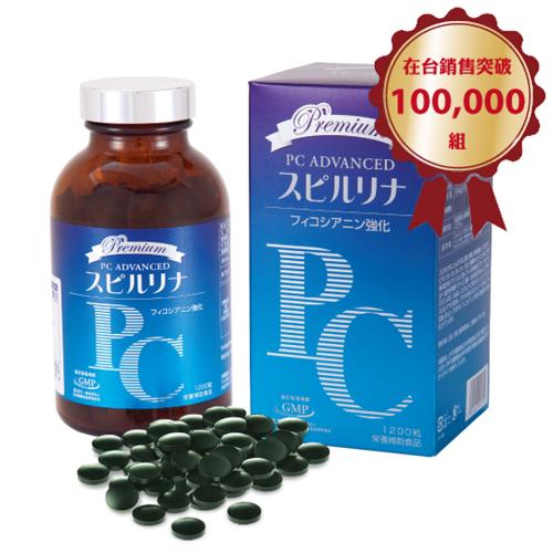 會昌®PC®特級螺旋藻錠(1200錠入)