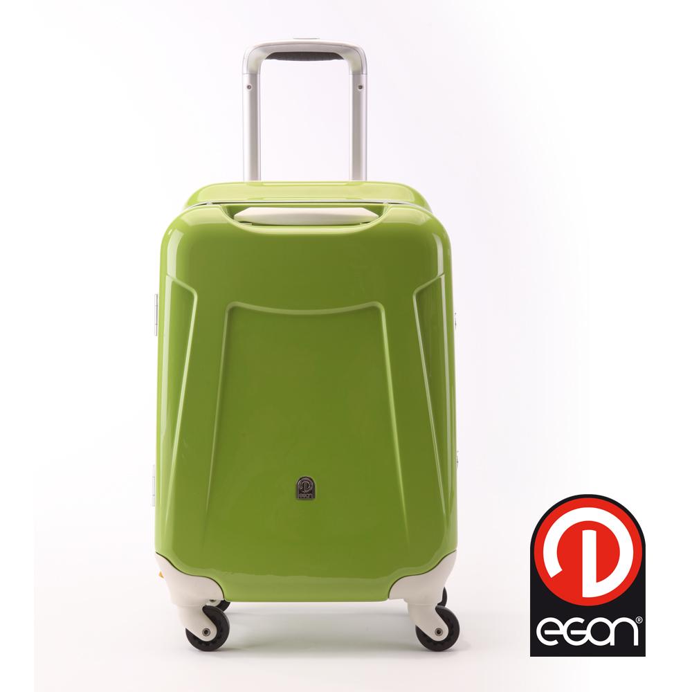 法國EGON SitOn系列20吋亮面硬殼行李箱-綠
