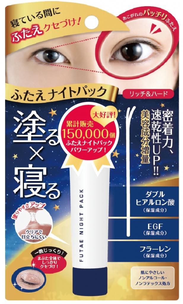 『日本代購品』透明色款 日本超人氣  雜誌大推 夜用雙眼皮貼 夜間雙眼皮膜 15G  日本製