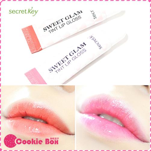 韓國 Secret Key 神秘鑰匙 三秒甜蜜 變色 唇蜜 護唇 保濕 滋潤 粉色 桃色 10ml *餅乾盒子*