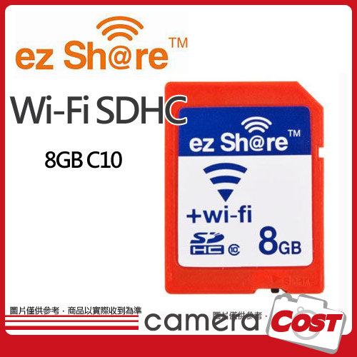 EZ share 易想派 WI-FI SDHC 8G C10 記憶卡 無線 WI-FI卡 隨插隨用 開年公司貨 一年保固