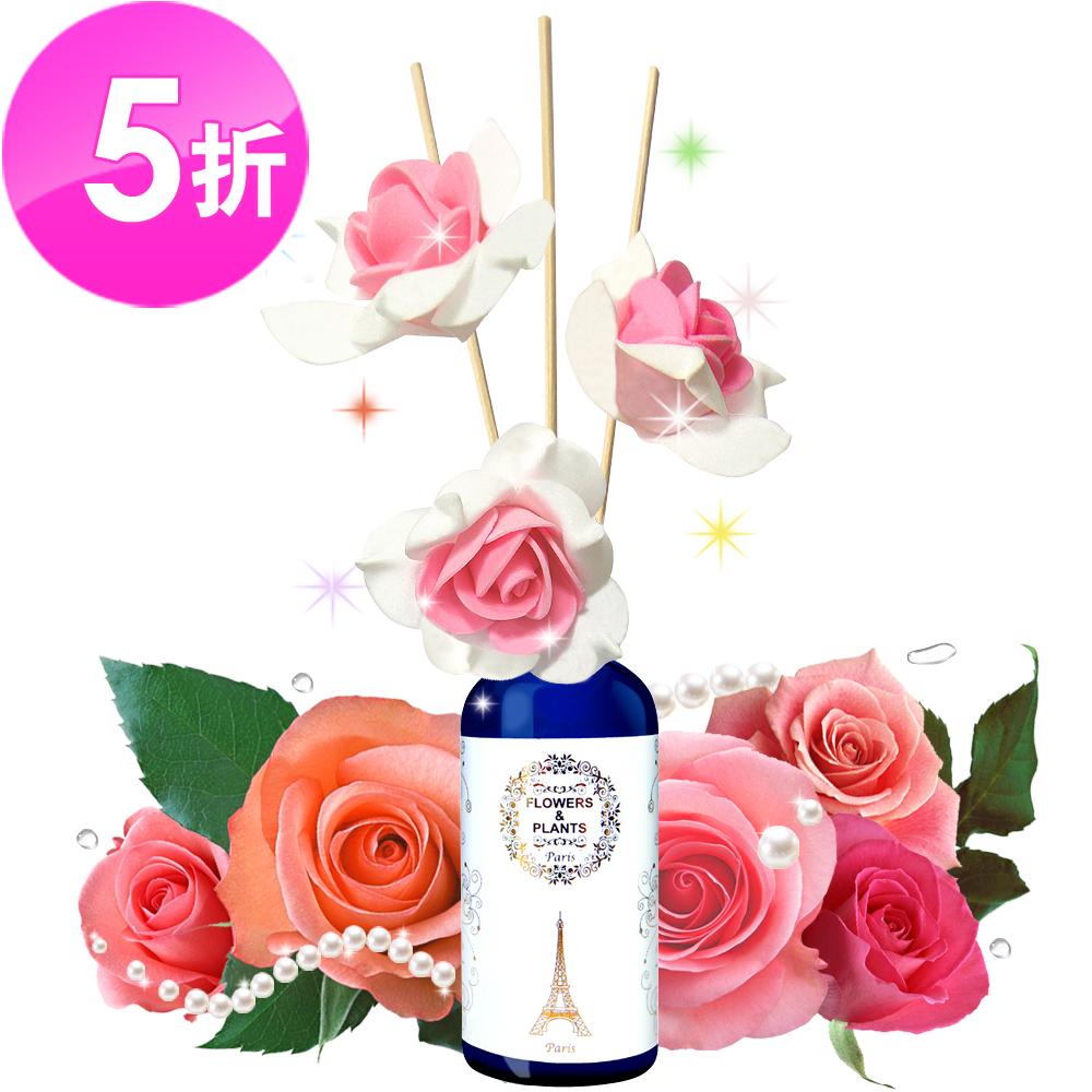 保加利亞玫瑰 植物擴香精油 30ML《原價320元﹐限時下殺5折》