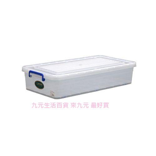 【九元生活百貨】聯府 K017 西式掀蓋整理箱 置物櫃 收納櫃