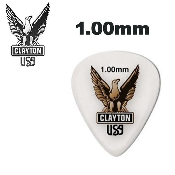 【非凡樂器】Clayton 美國製彈片pick【超耐用,大師推薦】1.0mm標準型