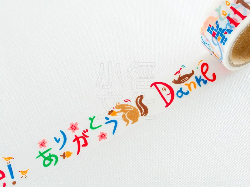 *小徑文化*Aimez le style 和紙膠帶 - 有禮世界村 ( JAN 4949 )