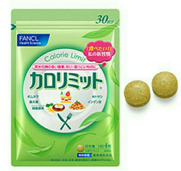 日本 FANC芳珂 熱控美體錠狀食品 30日份