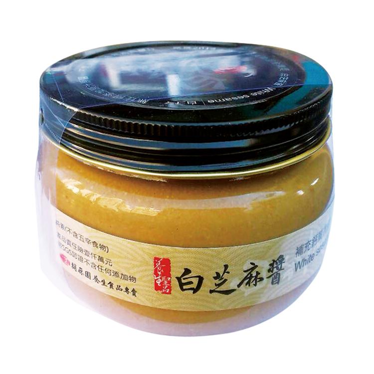 【胡麻園】白芝麻醬(300g)